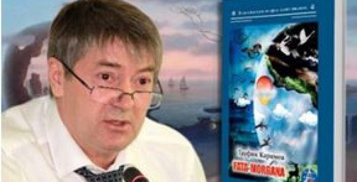 Тауфик Каримов стал Лауреатом Международной Лондонской премии