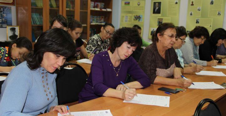 Как прошел «Татарча диктант – 2019» в Казахстане